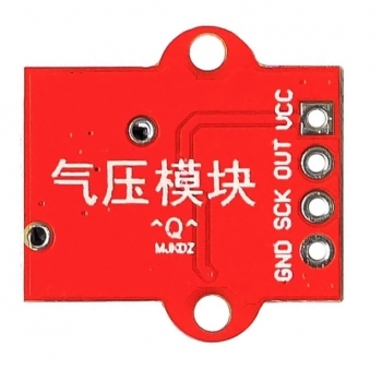 Датчик давления жидкости и газов 0-40КПа