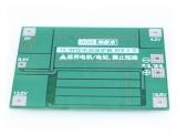 Контроллер заряда/разряда Li-Ion BMS-4S (40А)