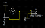 Схема подключения термистора