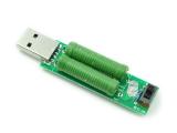 Нагрузочный резистор USB