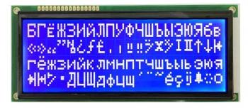 LCD дисплей LCM2004 кириллица (синий)