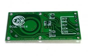 Датчик движения доплеровский RCWL-0516
