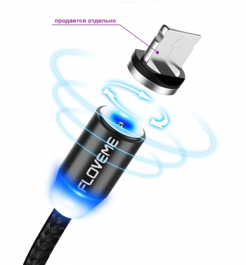 USB кабель магнитный FLOVEME (без штекера)