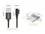 USB дата-кабель Type-C угловой (магнитный)