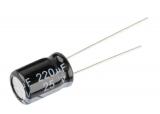 Конденсатор электролит. 25В 220мкФ