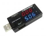 Индикатор USB зарядки KWS-10VA