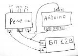 Подключение реле 12В к Arduino